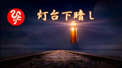f:id:shiho196123:20210429222802p:plain