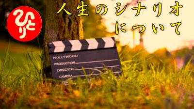 f:id:shiho196123:20210502211411p:plain