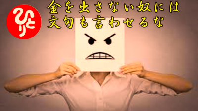 f:id:shiho196123:20210505214844p:plain