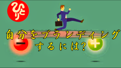 f:id:shiho196123:20210507155237p:plain