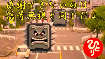 f:id:shiho196123:20210509153952p:plain