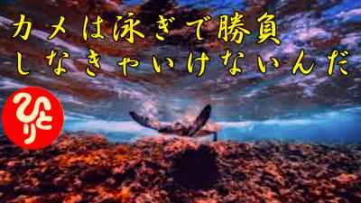 f:id:shiho196123:20210510161813p:plain