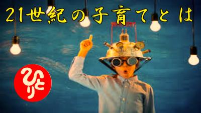 f:id:shiho196123:20210510182542p:plain