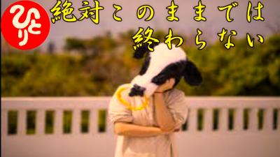 f:id:shiho196123:20210518225923p:plain