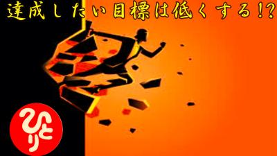 f:id:shiho196123:20210519144227p:plain