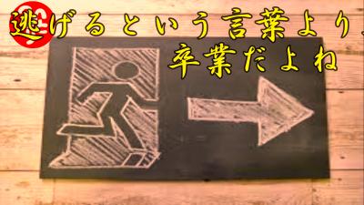 f:id:shiho196123:20210520211349p:plain