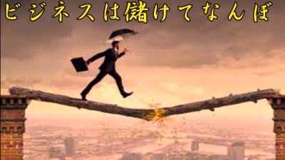 f:id:shiho196123:20210522210105p:plain