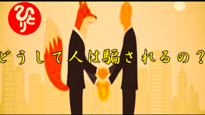 f:id:shiho196123:20210523170925p:plain