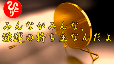 f:id:shiho196123:20210523195623p:plain
