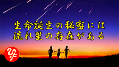 f:id:shiho196123:20210526171722p:plain