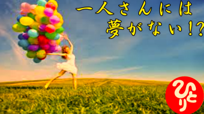 f:id:shiho196123:20210531174738p:plain