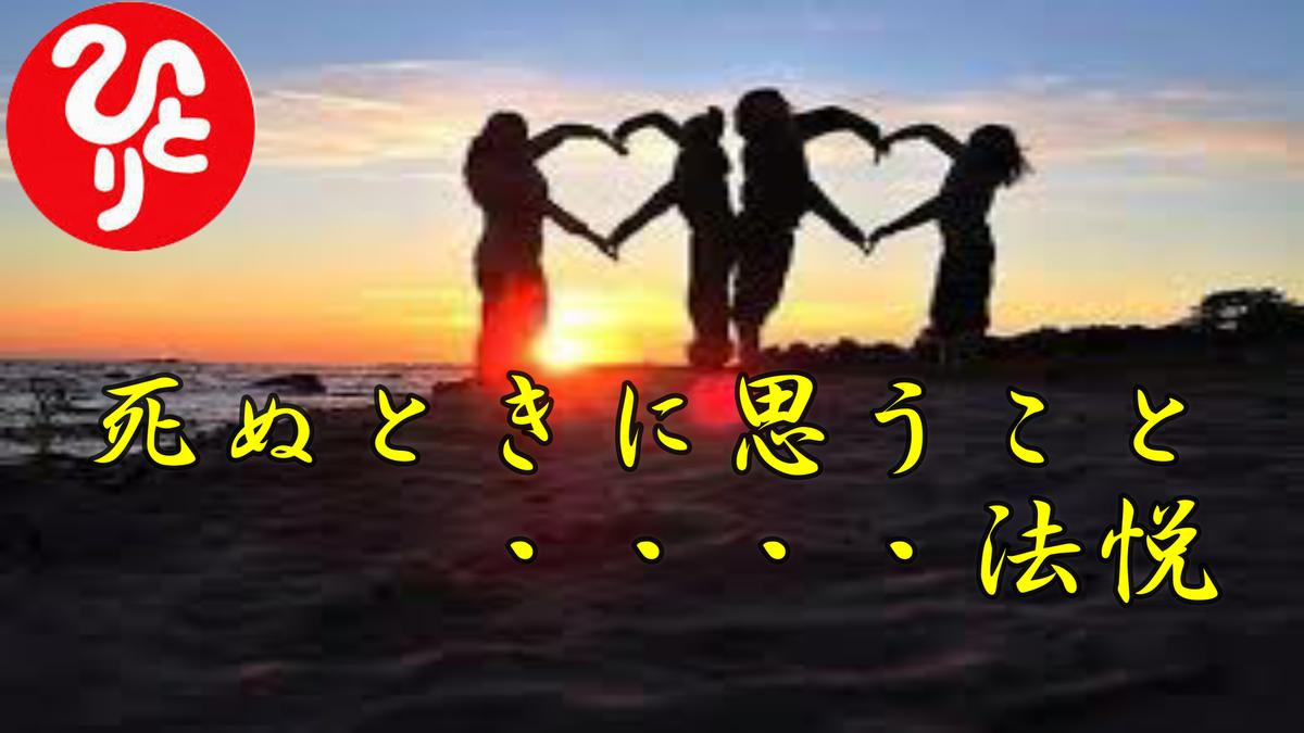 f:id:shiho196123:20210601212849p:plain