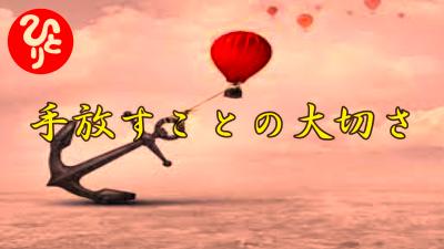 f:id:shiho196123:20210603143055p:plain