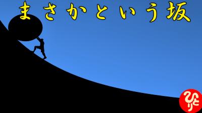f:id:shiho196123:20210603161819p:plain