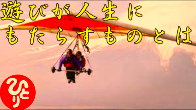 f:id:shiho196123:20210606160602p:plain