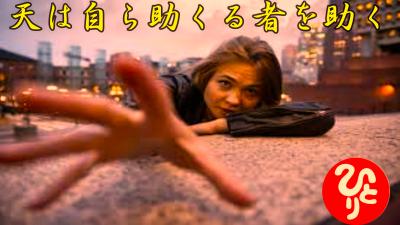 f:id:shiho196123:20210608221621p:plain
