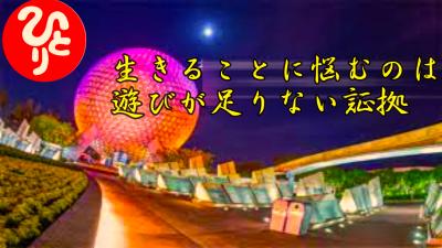 f:id:shiho196123:20210610160119p:plain
