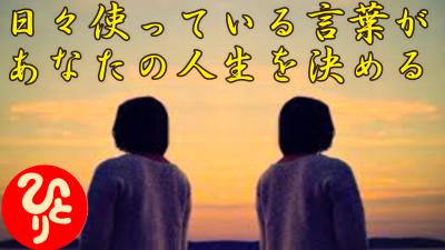 f:id:shiho196123:20210610220330p:plain