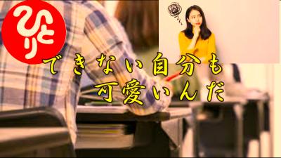 f:id:shiho196123:20210611205046p:plain