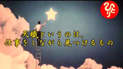 f:id:shiho196123:20210613173821p:plain