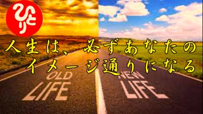 f:id:shiho196123:20210616214734p:plain