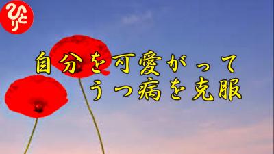 f:id:shiho196123:20210617142854p:plain