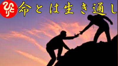 f:id:shiho196123:20210619223847p:plain