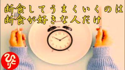 f:id:shiho196123:20210621160524p:plain