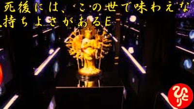 f:id:shiho196123:20210625004829p:plain