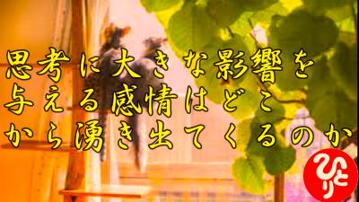 f:id:shiho196123:20210625153202p:plain