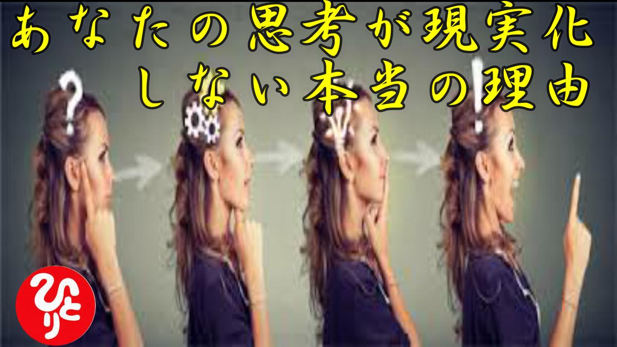 f:id:shiho196123:20210627203614p:plain