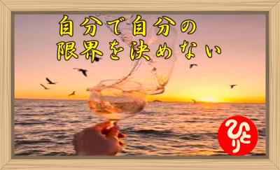 f:id:shiho196123:20210629164118p:plain