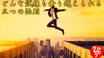 f:id:shiho196123:20210629205915p:plain