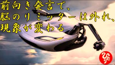 f:id:shiho196123:20210701143756p:plain