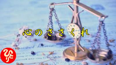 f:id:shiho196123:20210701165247p:plain