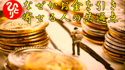 f:id:shiho196123:20210702172826p:plain