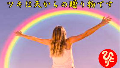 f:id:shiho196123:20210710222313p:plain