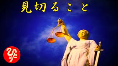f:id:shiho196123:20210711021310p:plain