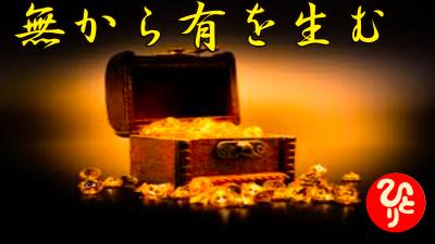 f:id:shiho196123:20210712170052p:plain