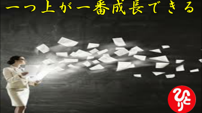 f:id:shiho196123:20210713004848p:plain