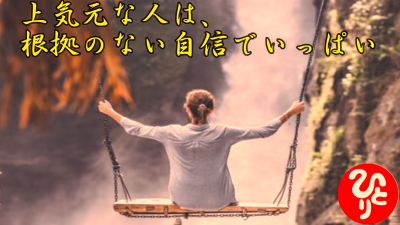 f:id:shiho196123:20210714185144p:plain