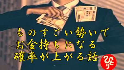 f:id:shiho196123:20210714220317p:plain