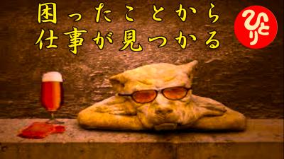 f:id:shiho196123:20210716215923p:plain