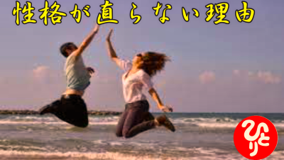f:id:shiho196123:20210718020713p:plain