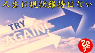 f:id:shiho196123:20210720161148p:plain