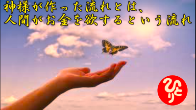 f:id:shiho196123:20210722023416p:plain