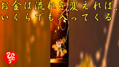 f:id:shiho196123:20210722232607p:plain
