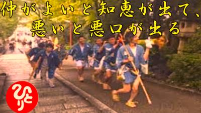 f:id:shiho196123:20210726180934p:plain