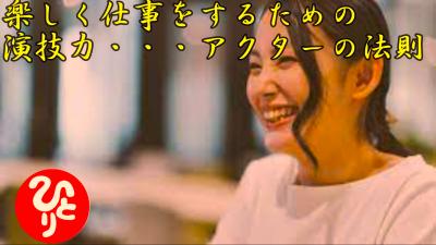 f:id:shiho196123:20210728130916p:plain