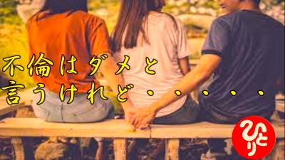 f:id:shiho196123:20210728153417p:plain